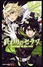 Seraph of the End (Owari no Seraph) Official Fan Book 8.5