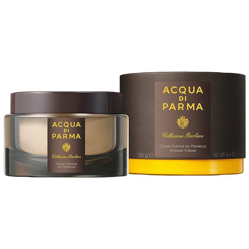 池パラメータ類人猿アクア?ディ?パルマシェービングクリーム125グラム (Acqua di Parma) - Acqua di Parma Shaving Cream 125g [並行輸入品]