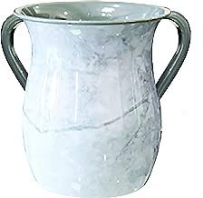 "The Kosher Cook Edelstahl Netilat Yadayim Cup Medium 5,5/"" gesteppte Muster Dual-Rust Griff Pause und Proof Knacken Negel Vasser Cup Judaica Geschenkideen Silber"