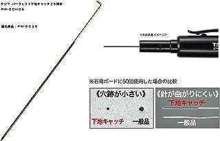 タジマ パーフェクト下地キャッチ35用針(5本入) PW-SCH35