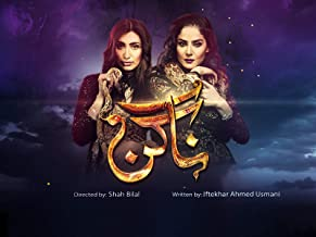 Best shah farooq video Reviews