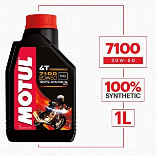 Motul 104103 7100 4T Fully Synthetic Ester 20W-50 API SN Petrol Engine Oil for Bikes (1 L)