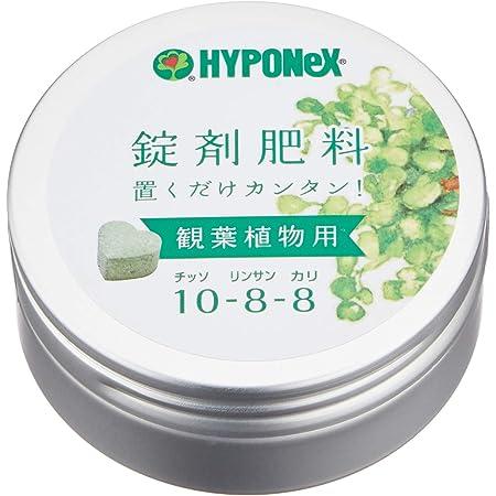ハイポネックス 錠剤肥料 観葉植物用