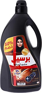 Persil Abaya shampoo Oud, 4L