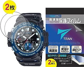TRAN(R) トラン CASIO 腕時計 G-SHOCK ジーショック 対応 液晶保護フィルム 2枚セット 高硬度アクリルコート 気泡が入りにくい 透明クリアタイプ for CASIO G-SHOCK (GN-1000B-1AJF GWN-1000B-1BJFほか, 保護フィルム) (GN-1000B-1AJF GWN-1000B-1BJFほか, 保護フィルム)