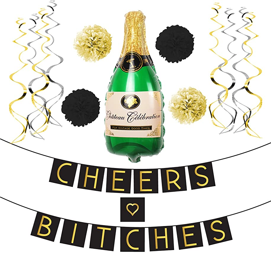Cheers Bitches Bachelorette Party Banner Set – Bachelorette Party Decorations, Favors, and Supplies