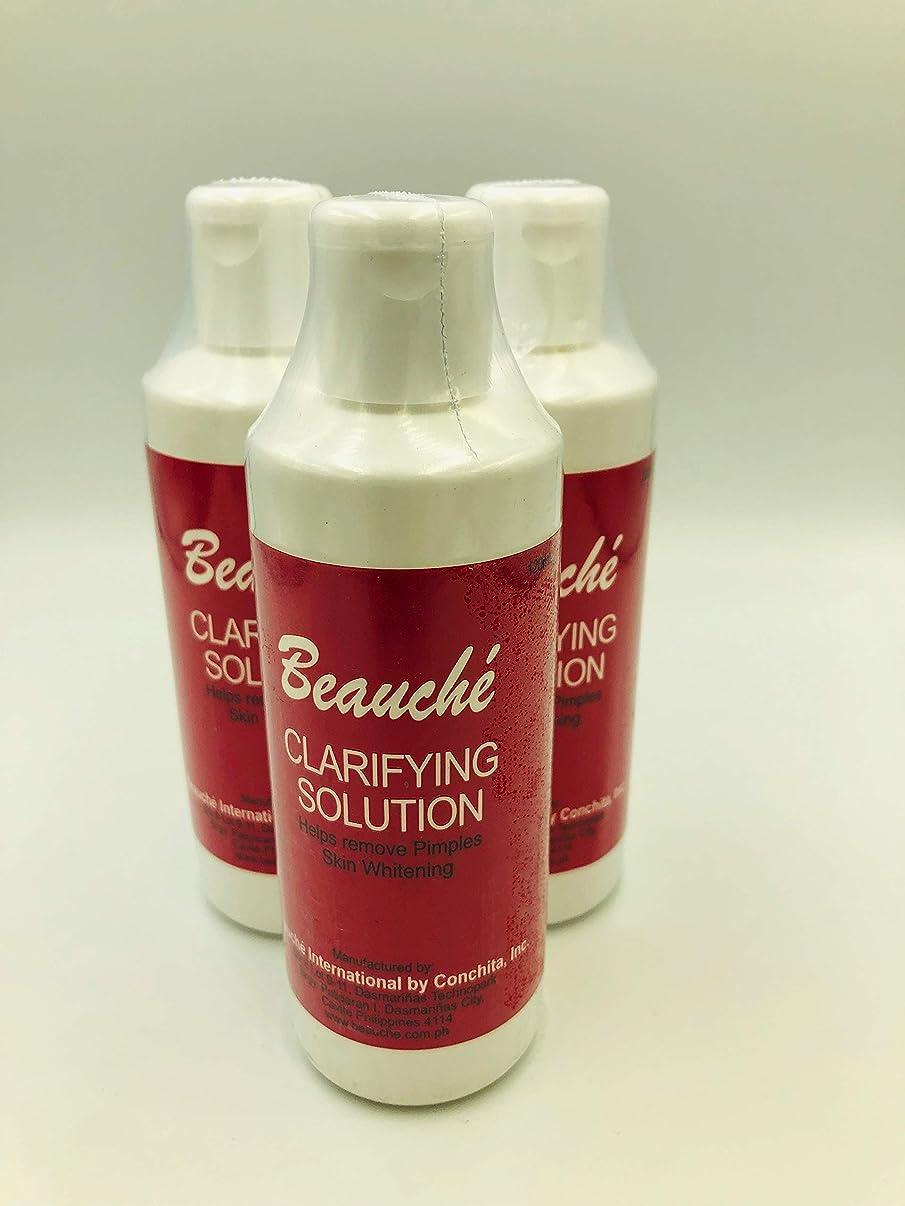 銀行かんたん無意味Beauche Clarifying Solution 120ml 【3pieces set Free Shipping Nationwide】フィリピン スキンローション120ml 3本セット