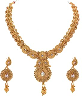 TOI21 Gold Plated Chain for Women (Golden) (TOINB19989)