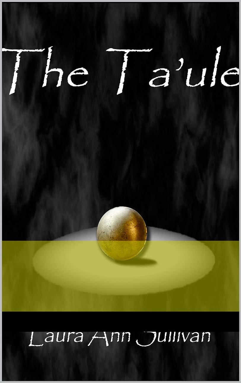 テレビを見るドロー返還The Ta'ule (English Edition)