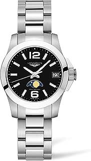 [ロンジン] 腕時計 コンクエスト クォーツ ムーンフェイズ L3.380.4.58.6 メンズ 正規輸入品 シルバー