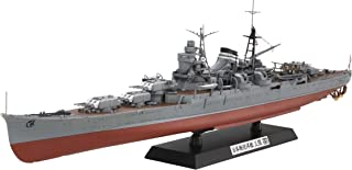 Tamiya Models IJN Light Cruiser Mikuma Model Kit