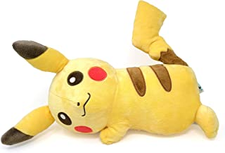 "Pikachu 12"" Plush Toy"
