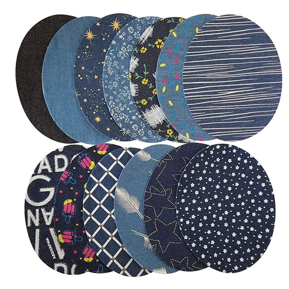 Healifty 13Pcs Iron On Denim Patches Sewing Repair Patches Jeans Patch Iron on Inside for Clothing Jeans and DIY Repair(Random Colors)