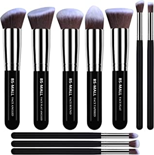 BS-MALL(TM) Makeup Brushes Premium Makeup Brush Set Synthetic Kabuki Makeup Brush Set..