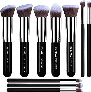 BS-MALL(TM) Makeup Brushes Premium Makeup Brush Set Synthetic Kabuki Makeup Brush Set..