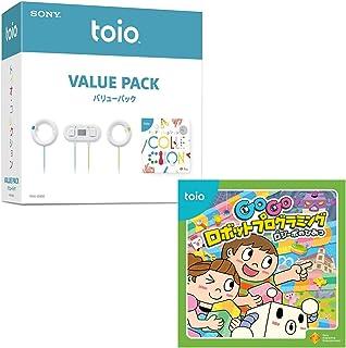 toio ( トイオ ) バリューパック + GoGo ロボットプログラミング セット
