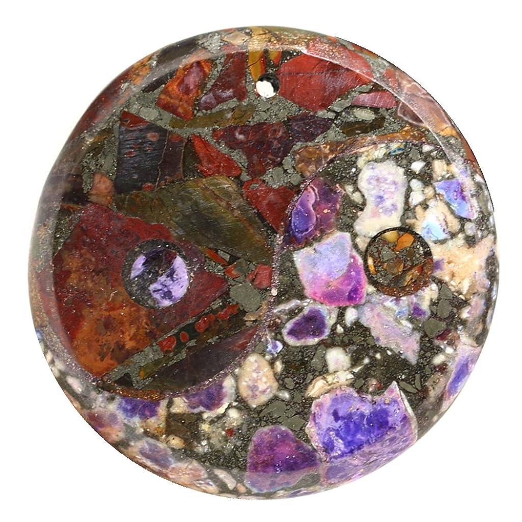 Multi-color Sea Sediment Jasper Gemstone Gossip Pendant Beads Purple & Picasso
