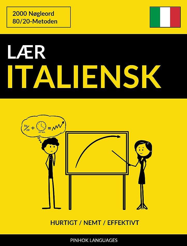 店員前置詞木L?r Italiensk - Hurtigt / Nemt / Effektivt: 2000 N?gleord (Danish Edition)