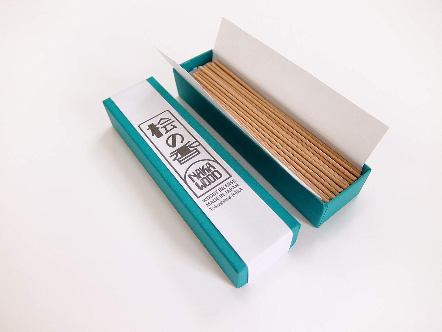 等喜んで一節木の香 Woody Incense 桧の香(大) ウッドデザイン賞2017受賞