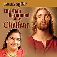 Best ks chitra devotional songs mp3 Reviews