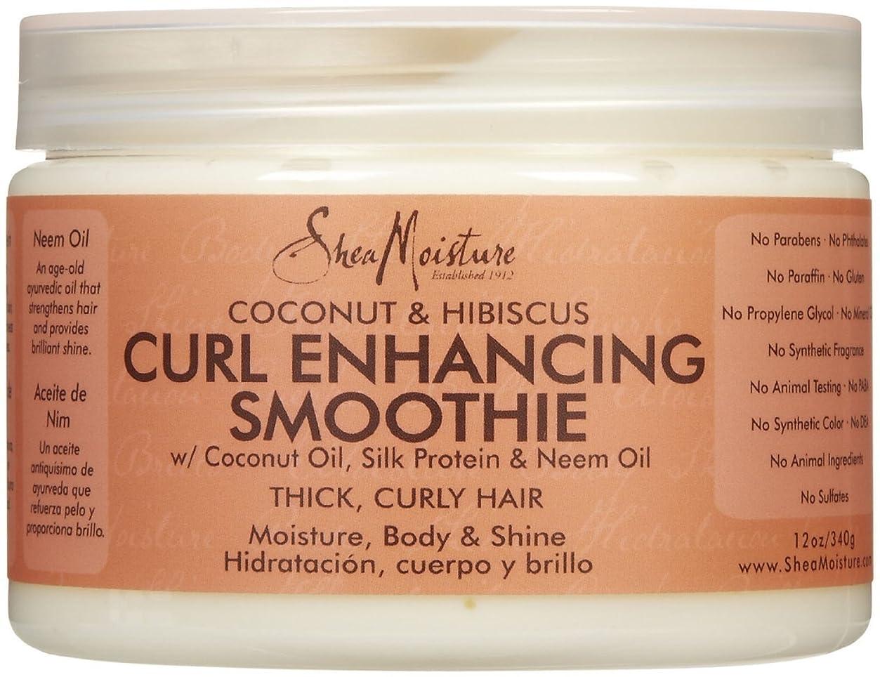 何か花瓶あいにくシーモイスチャー Shea Moisture Coconut Hibiscus Curl Enhancing Smoothie ヘアトリートメント