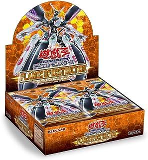遊戯王OCG デュエルモンスターズ FLAMES OF DESTRUCTION BOX