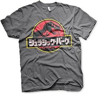 Jurassic Park Oficialmente Licenciado Japanese Distressed Logo Hombre Camiseta (Gris Oscuro)