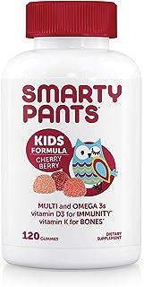 Daily Gummy Multivitamin Kids Cherry Berry: Vitamin C, D3, & Zinc for Immunity,..