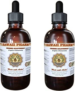 Chinese Goldthread Liquid Extract, Chinese Goldthread (Coptis Chinensis) Root Powder Tincture Supplement 2x4 oz