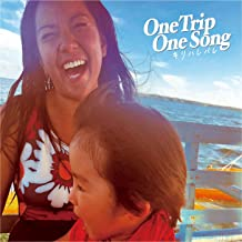 One Trip One Song