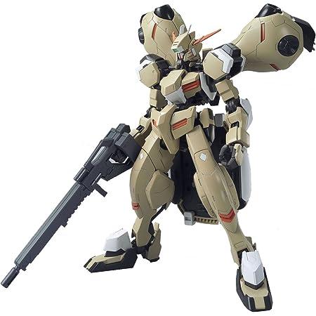 機動戦士ガンダム 鉄血のオルフェンズ ガンダムグシオン/ガンダムグシオンリベイク 1/100スケール 色分け済みプラモデル