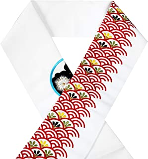 半衿 レディース 梅柄 刺繍 青海波 赤色 日本製 N0169