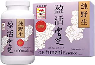 Yunzhi Fungus Turkey Tail Mushroom Essence Capsules, 100% Natural Wild Pure Yunzhi Mushroom, High Bioactives Rich in Protein, Strengthen Bodily Functions Appetites Improve Energy Boost-360 Capsules