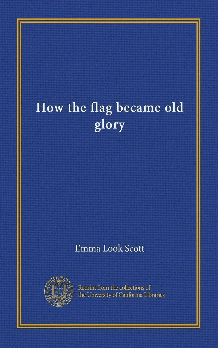 名門バランスフルーツ野菜How the flag became old glory
