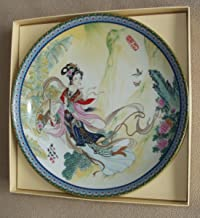 Beauties of The Red Mansion #1 Pao Chai Collector Plate
