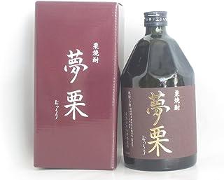 仙頭酒造 栗焼酎 夢栗(むっくり) 28度 720ml