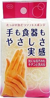 オーエ ソフト スポンジ ホワイト 約縦12×横6.5×奥行4cm 手にやさしいスポンジ ふわふわ たっぷり泡立つ 日本製