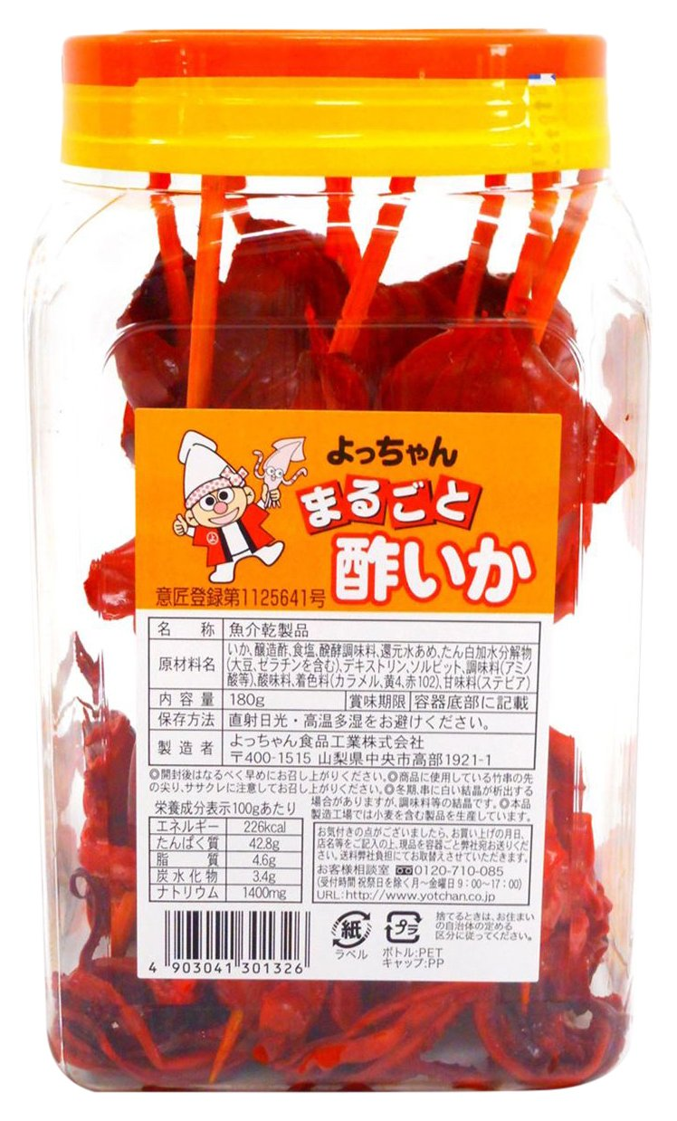67% OFF of fixed price Yotchan Food Japanese Seafood Award-winning store squid Whole cuttlefish snack vineg