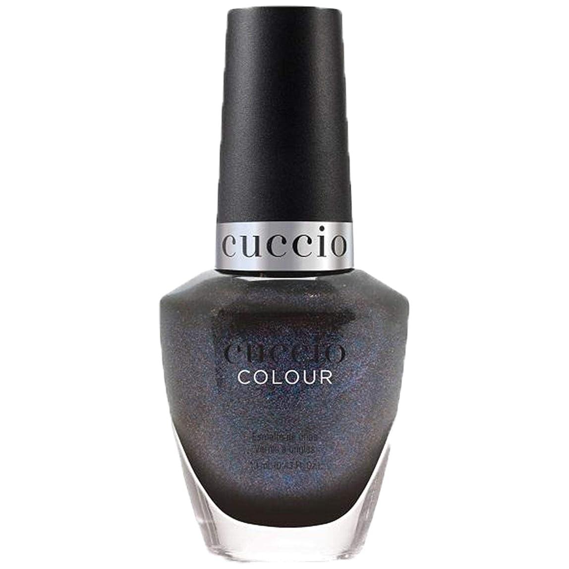ワードローブアカデミーアレルギー性Cuccio Colour Nail Lacquer - Tapestry Collection - Cover Me Up! - 13 mL / 0.43 oz