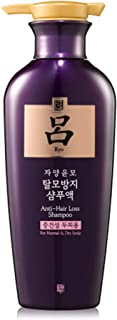 Ryoe Jayang Yoon Mo Anti Hair loss Shampoo For Dry Scalp 13.53Oz/400Ml