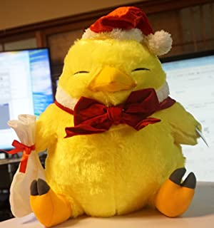 Final Fantasy XIV Online Christmas Fat Chocobo 13