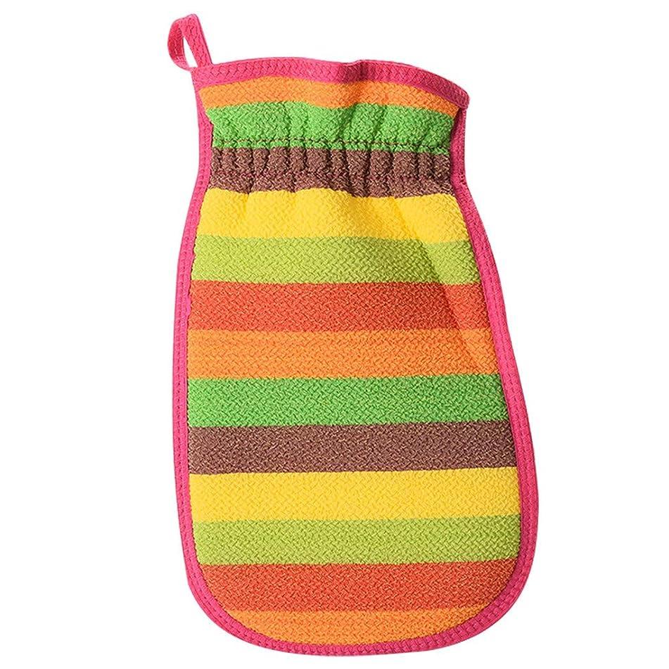 Gangglis Bathing Shower Cloths Towel Exfoliating Wash Glove Gloves Body-Scrub Towel (B)