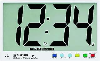 SUZUKI スズキ スクールタイマー5plus STEX-05P