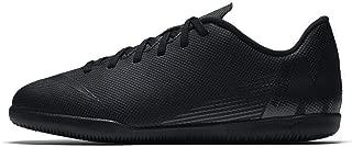 nike mercurialx indoor soccer shoes