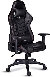 Silla para juegos con reposabrazos 4D Silla para juegos de fibra de carbono, asiento para juegos deportivos