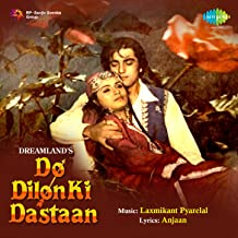 Best do dilon ki dastaan Reviews