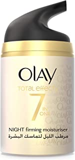 Olay Total Effects 7in1 Night Firming Moisturiser 50 ml