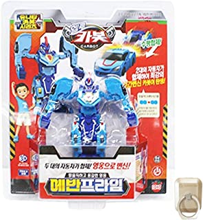 Sonokong Hello Carbot EVAN PRIME ハロー カーボット 2台の車が重合体、瞬間変身ロボット [並行輸入品]