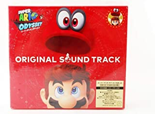 Game Music Soundtrack