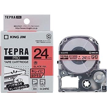 キングジム テープカートリッジ テプラPRO キレイにはがせるラベル 24mm 赤 SC24RE